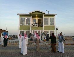Bilik Pameran di Arab Saudi