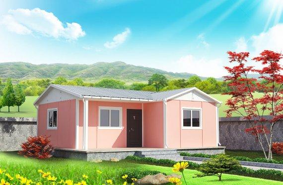 Rumah Pasang Siap 49 m²
