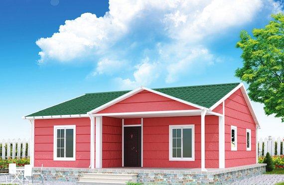 Rumah Pasang Siap 82 m²