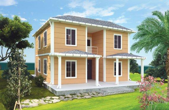Rumah Pasang Siap 148 m²