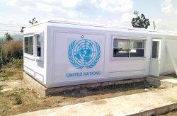 Karmod medirikan kem untuk Pengaman PBB